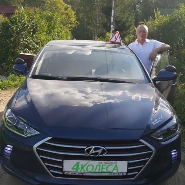 Шкурин Сергей