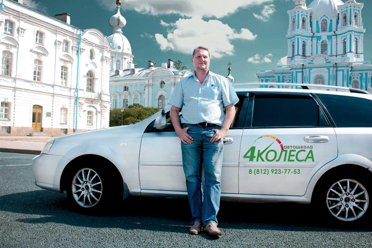 Воронин Александр Александрович