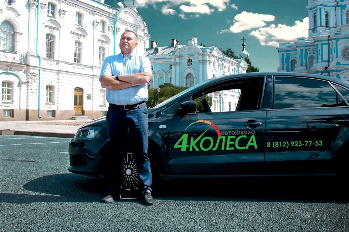 Беляев Дмитрий Александрович