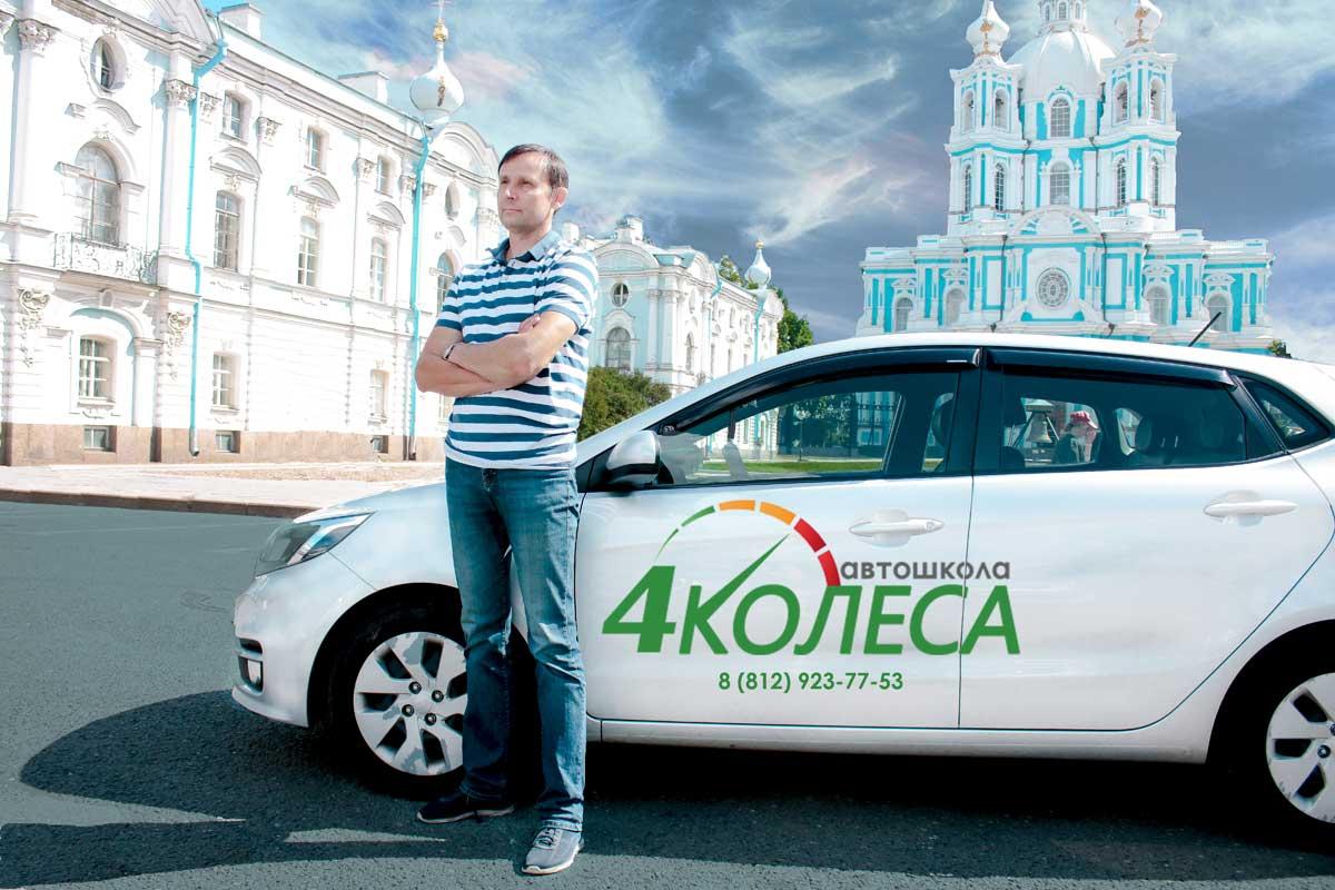 Ковалевский Валерий Михайлович