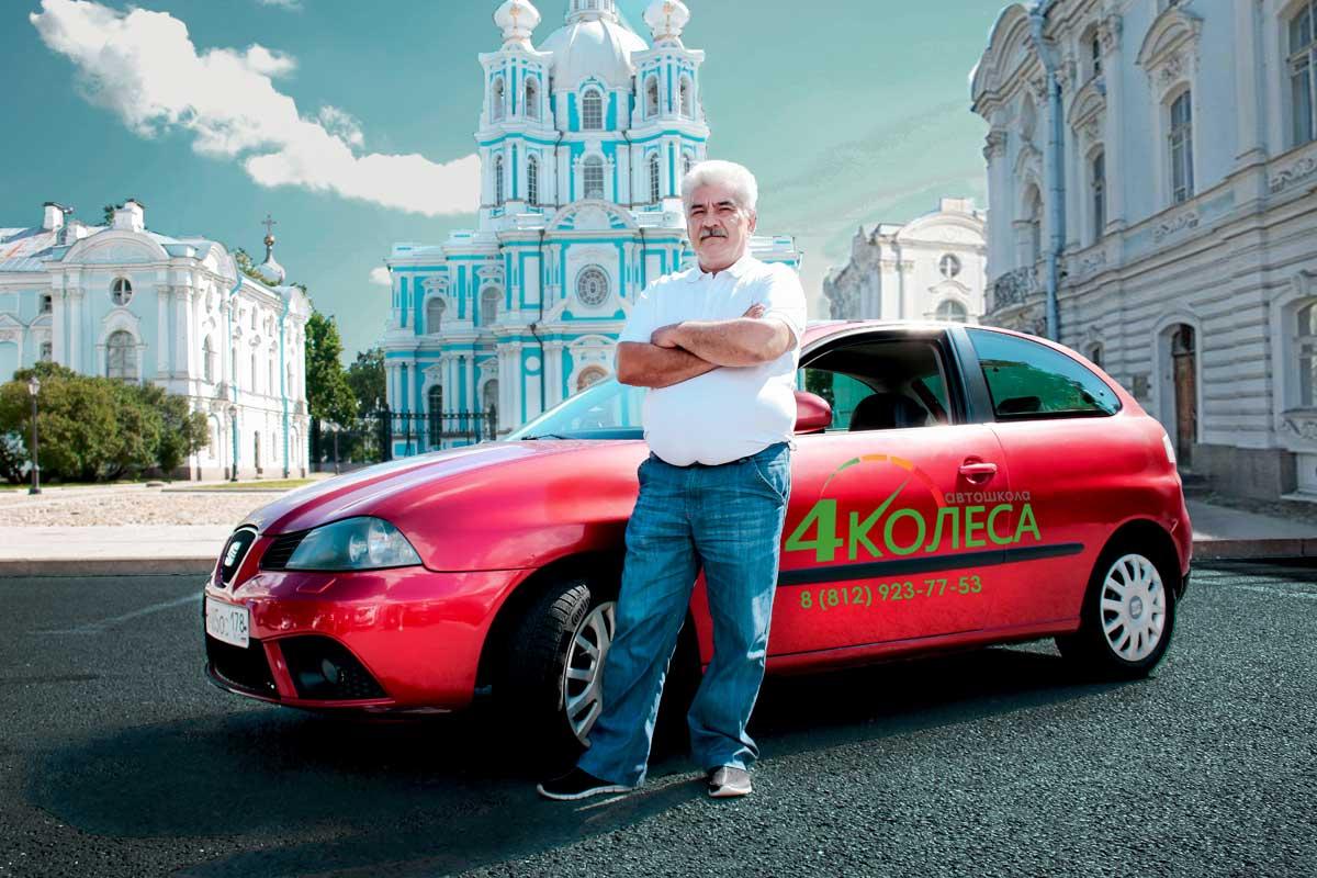 Саджая Сергей Георгиевич