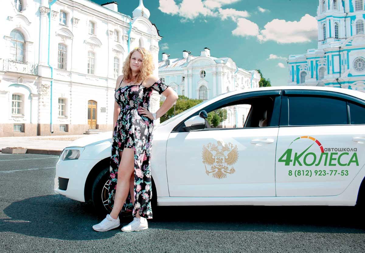Хакимова Наталья Маратовна