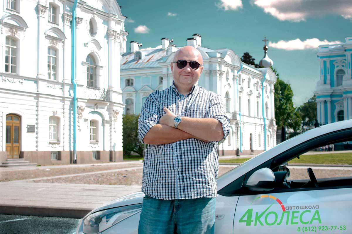 Логинов Владимир Сергеевич
