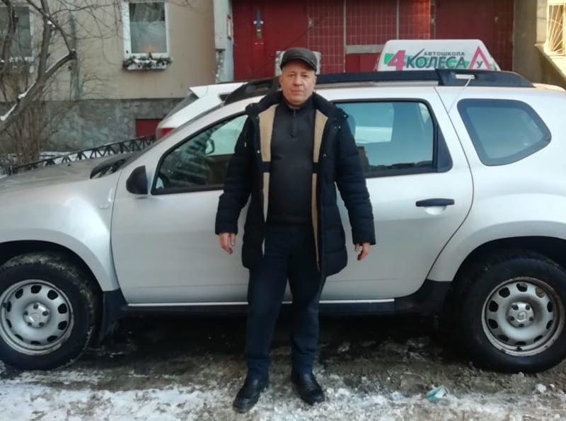 Карюкин Юрий Александрович